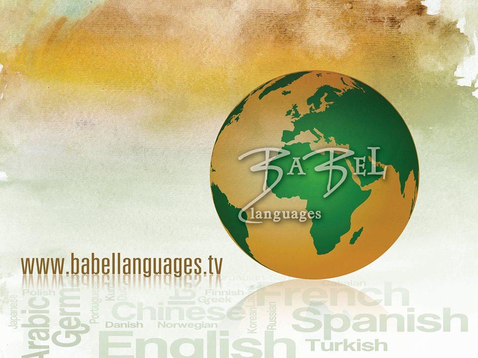 Babellanguages